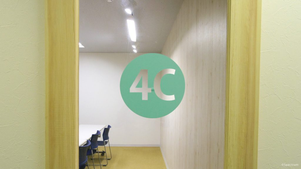 Room 4C (2)